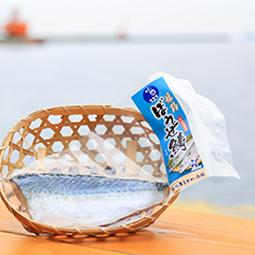 ぼうぜ鯖のフィレ(冷凍)